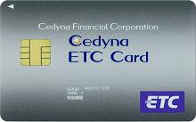 高速情報協同組合のETCカード