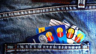 クレジットカードのメリット・デメリットを徹底解説!クレカで便利な生活を