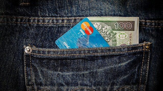 クレジットカードの還元率って何?還元率の仕組みと計算方法を解説